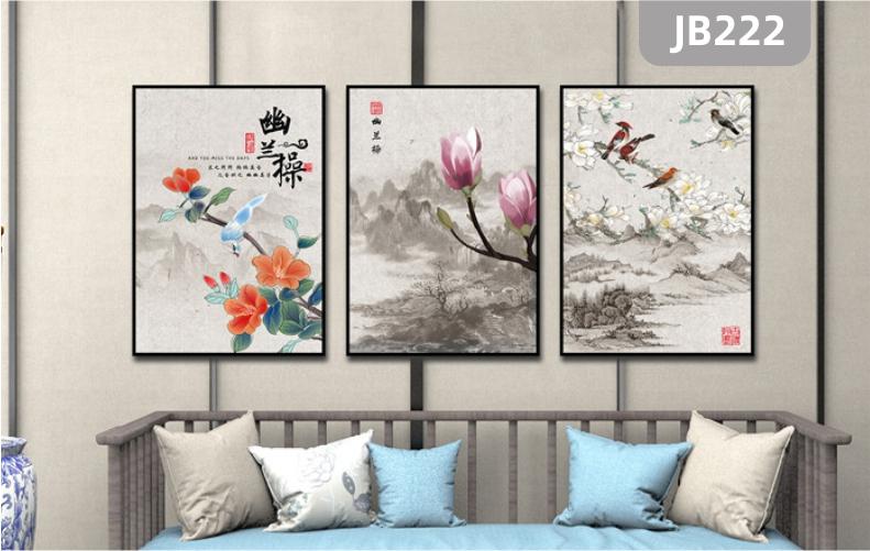 定制幽兰新中式禅意客厅装饰画沙发背景墙画三联国画喜鹊花卉挂画
