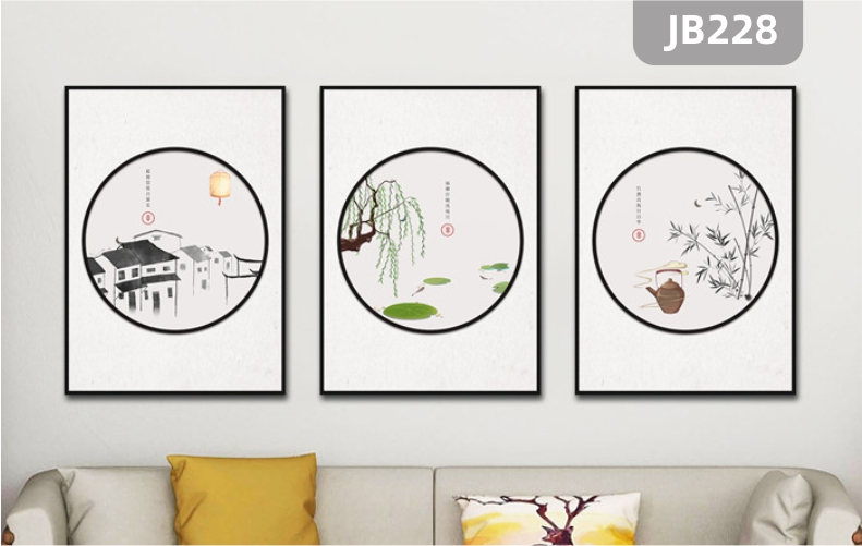 定制新中式客厅装饰画拂水垂柳书房挂画禅意沙发背景墙画水墨三联挂画