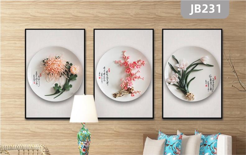 新中式梅兰菊挂画沙发背景墙画客厅三联装饰画中国风壁画办公室挂画